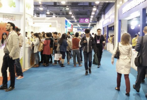 China Gestion en China Education EXPO