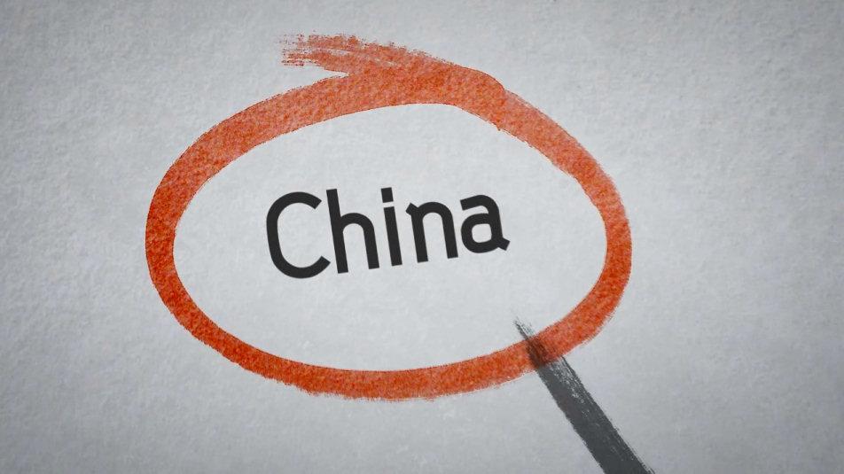 Su mejor aliado para sus negocios en China
