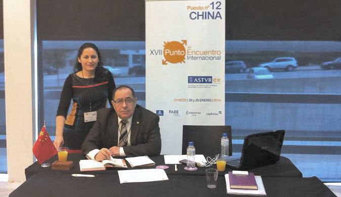 China Gestion en el XVII Punto de Encuentro ASTUREX
