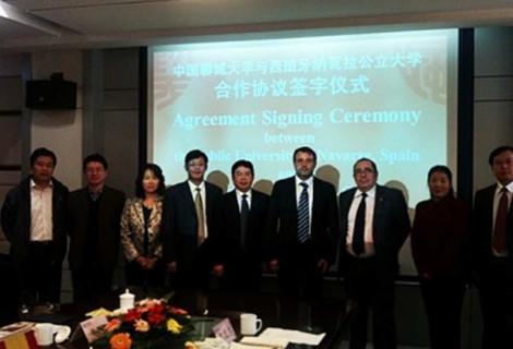 Acuerdo con Universidad de Jilin