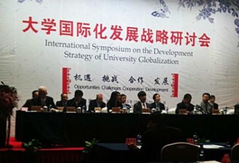 Internacionalización de las Universidades