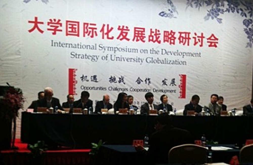 Simposio para la internacionalización de las Universidades
