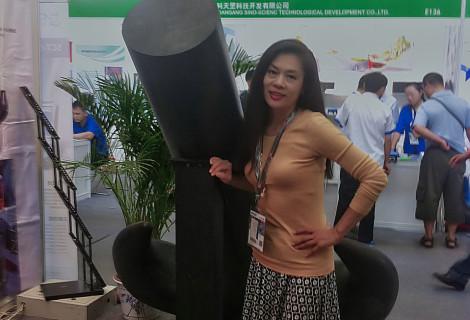 Feria de maquinaria de elevación