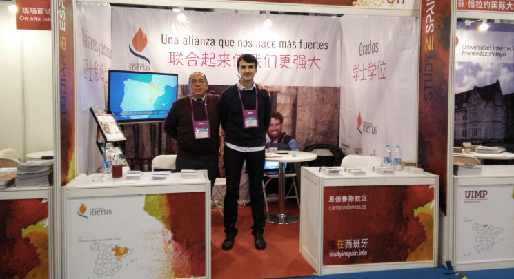 China Gestión en CHINA EDUCATION EXPO